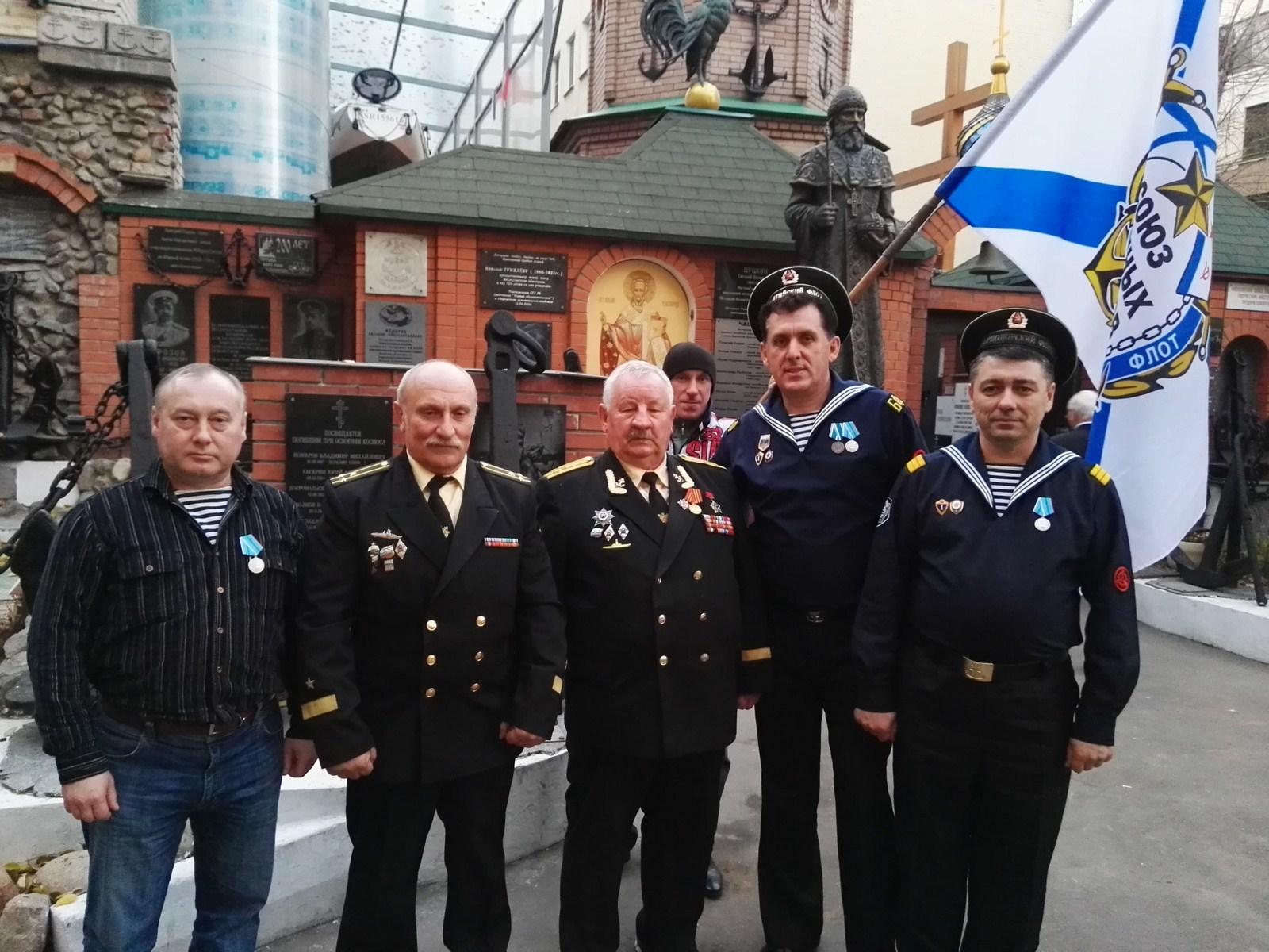 Большой сбор СВМ в Москве