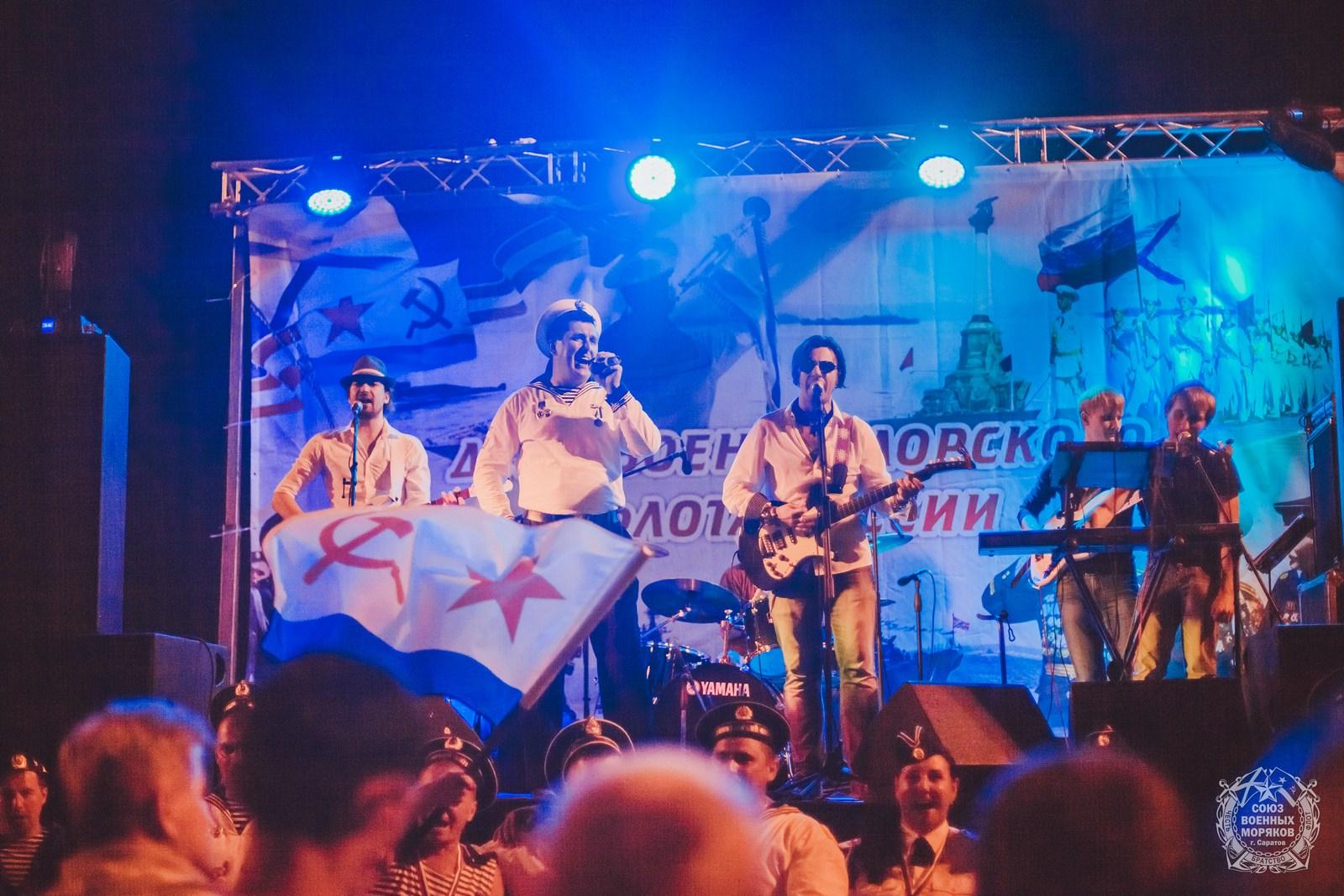 СВМ-Организатор  Дня Военно-Морского Флота России-2015