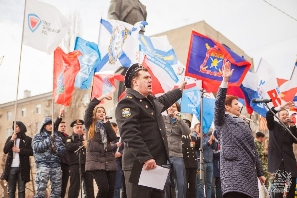 """СВМ на митинге """"Мы вместе,Крым!""""-2016"""