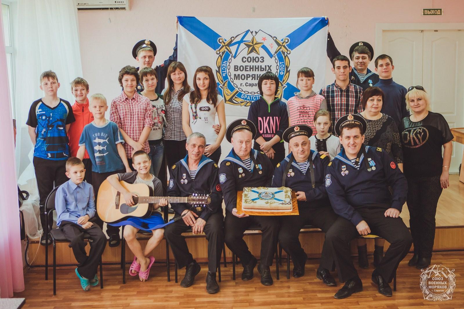 СВМ в гостях у детей из социально-реабилитационного центра «Возвращение» 12.04.16