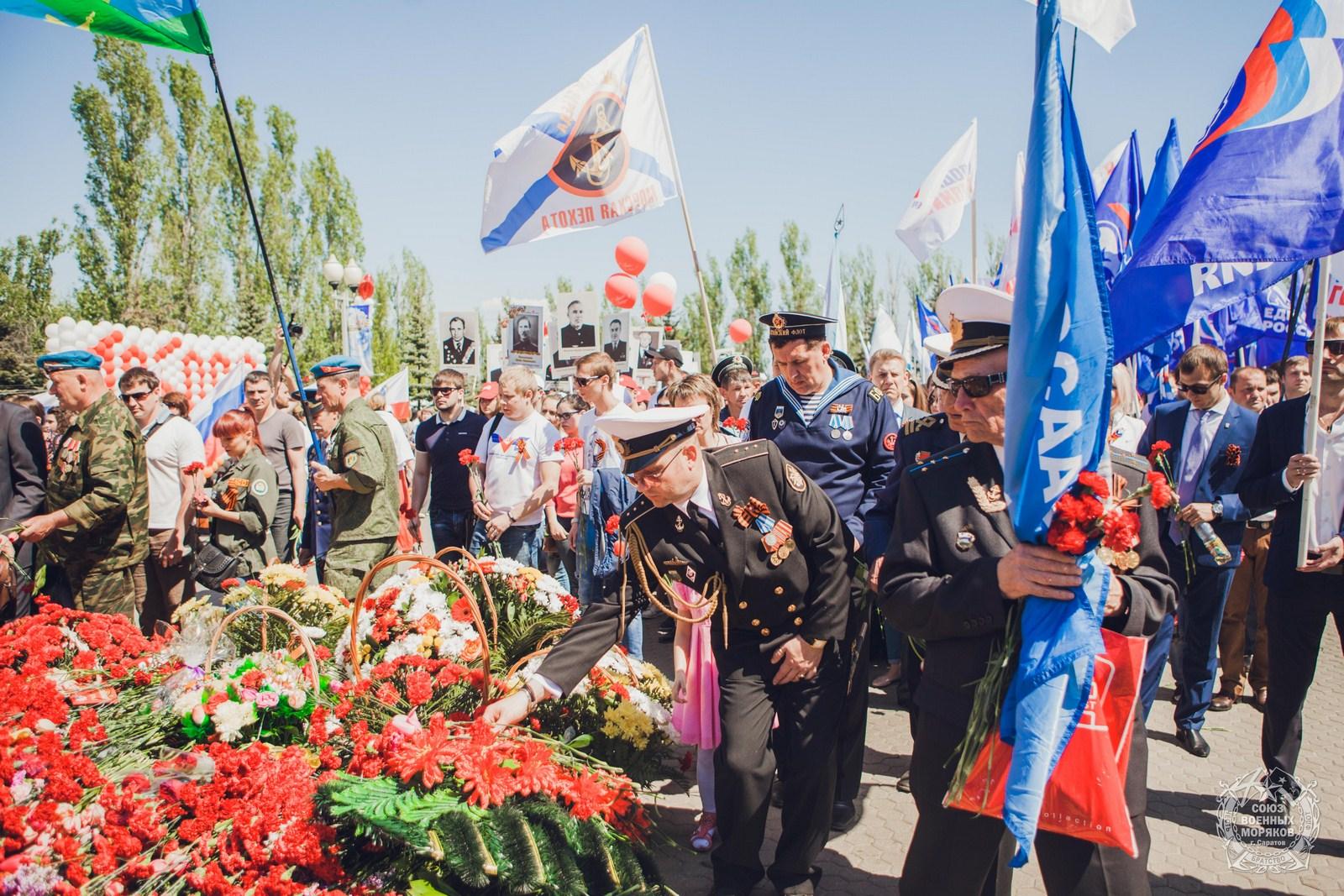 СВМ в День Победы 9 мая 2016 г.