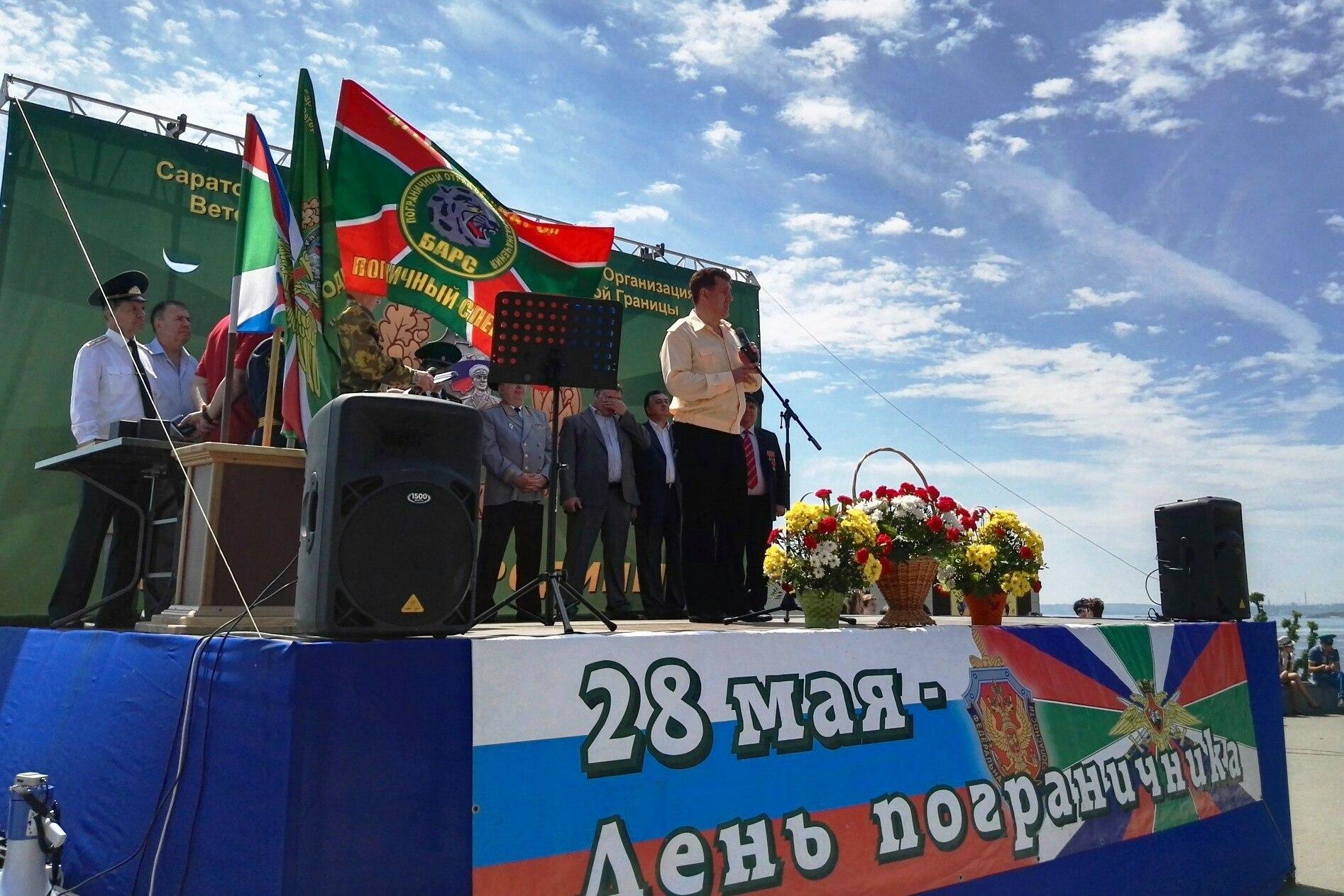 Поздравление Руководителя СВМ Попова В.Н.  на Дне Пограничника 28.05.16