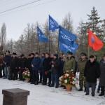 СВМ на Дне памяти о россиянах, исполнявших служебный долг за пределами Отечества в Саратове