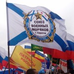 СВМ на Дне народного единства -2015