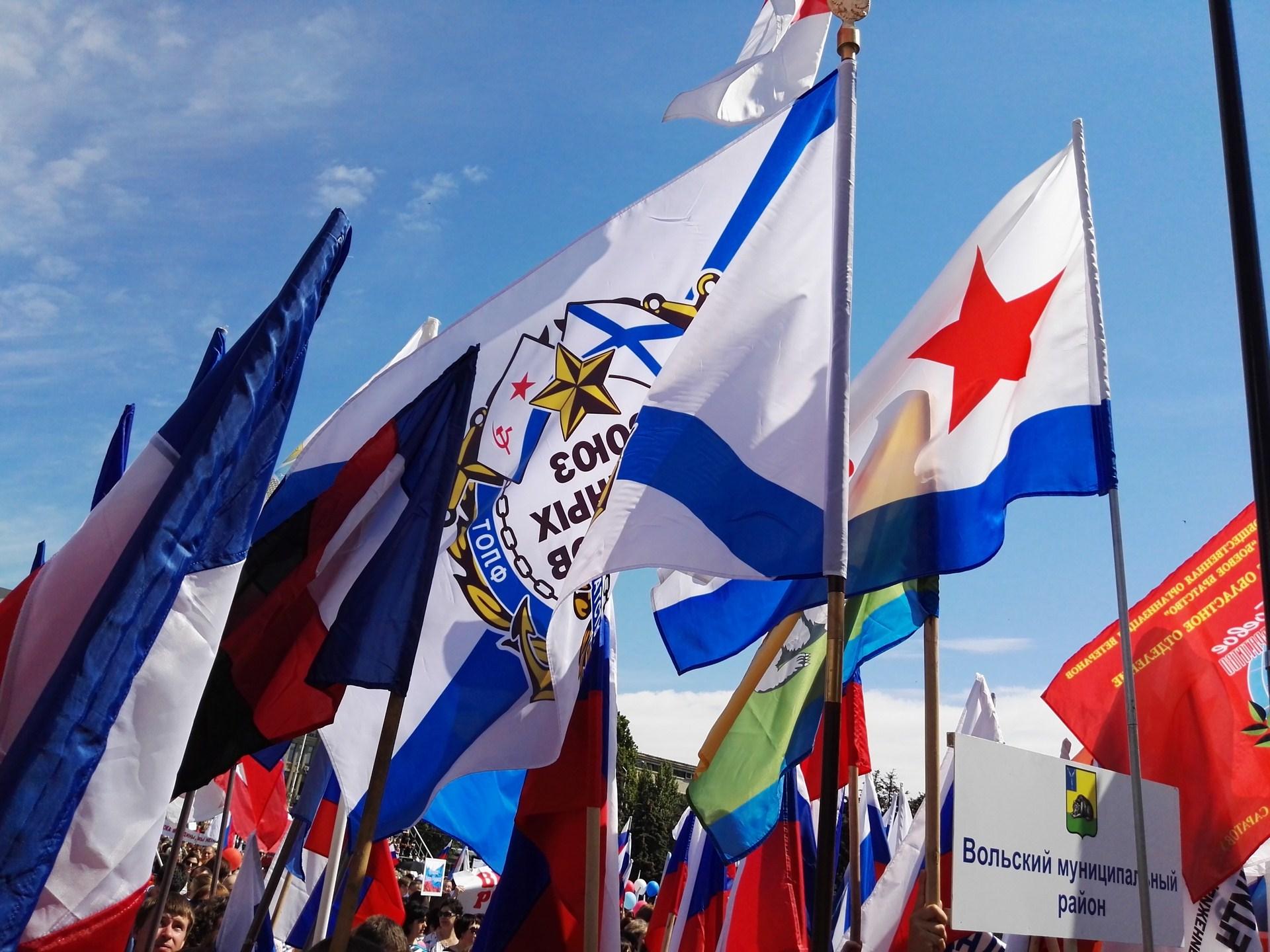 СВМ на Дне России-2016