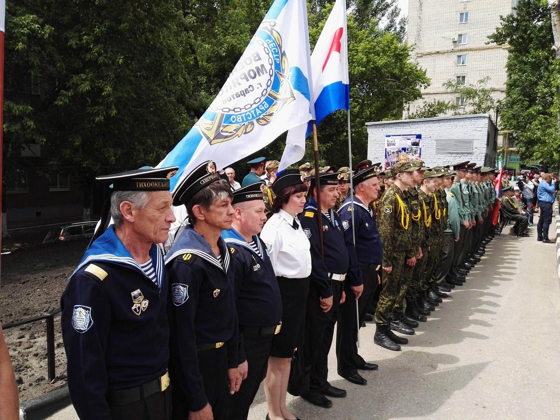 СВМ на открытии памятной доски в честь генерала Романова