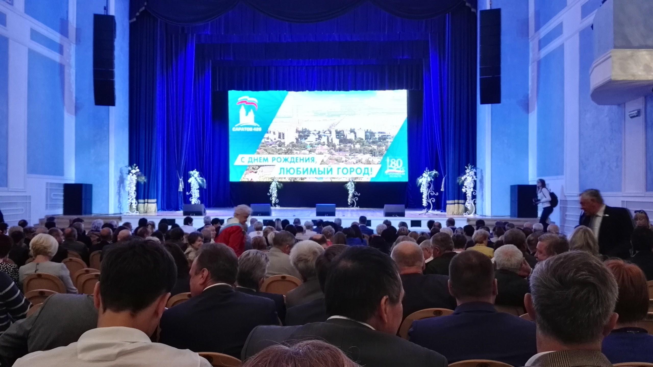На торжественном мероприятии, посвященном Дню города Саратова 09.09.16