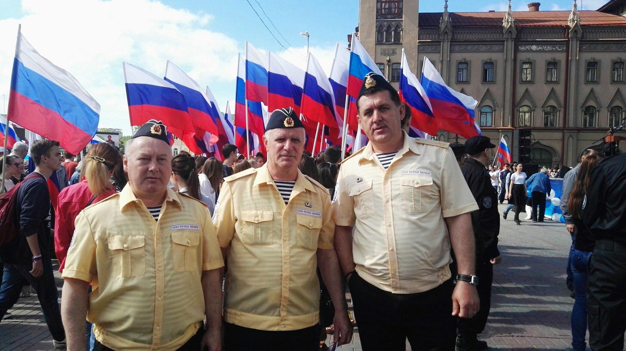 СВМ встречает День России -2017