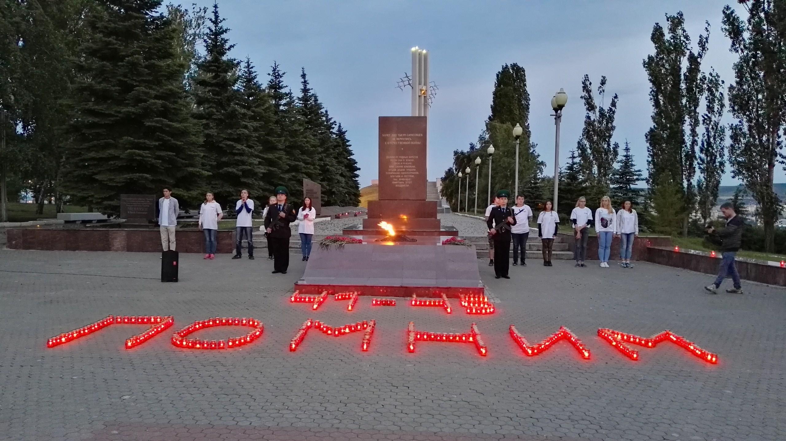 """СВМ на """"Вахте памяти"""" 22 июня 2017"""
