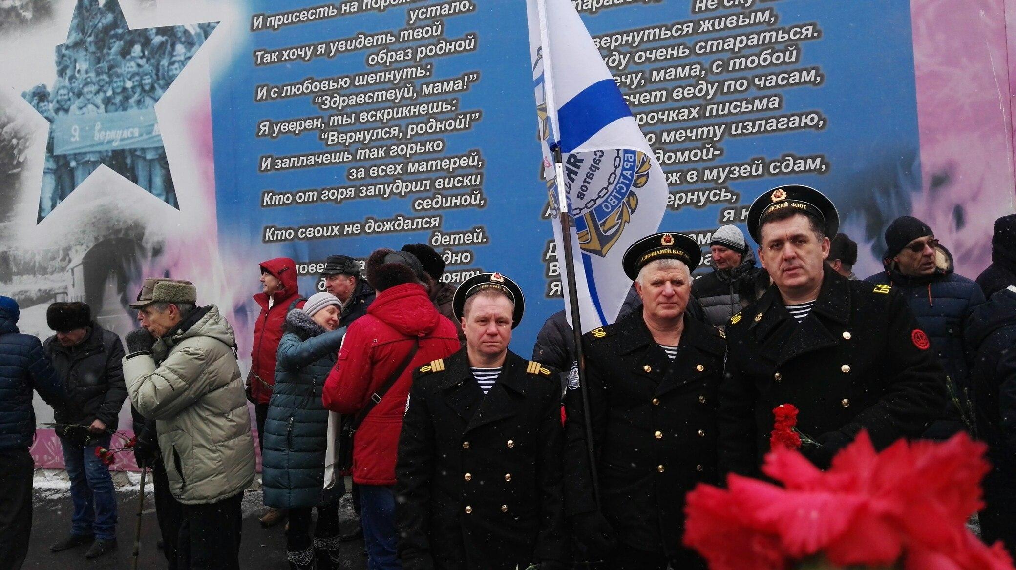 СВМ на Дне памяти воинов-интернационалистов