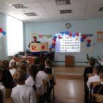 Урок Мужества СВМ в 21 школе г.Энгельса 26.02.21